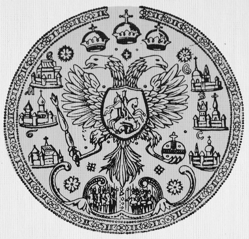 Герб России 1605 года