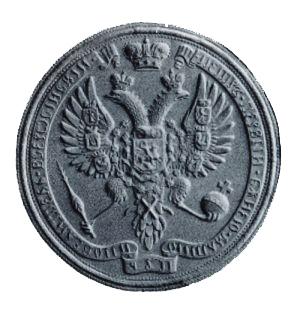 Герб России 1654 года