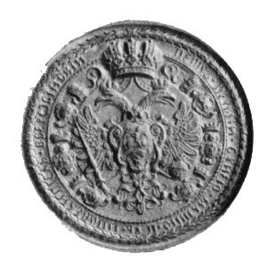 Матрица государственной печати 1710 г.