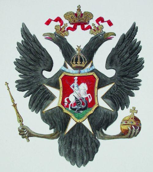 Матрица государственной печати 1712 года