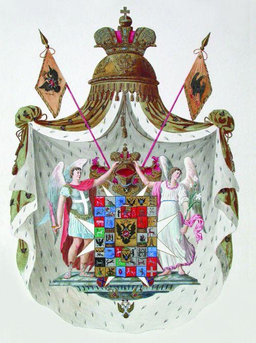 Полный герб России 1800 года