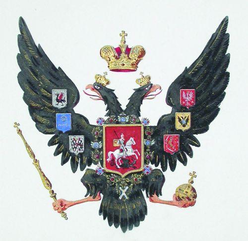 Герб России с 1825 по 1855 гг.