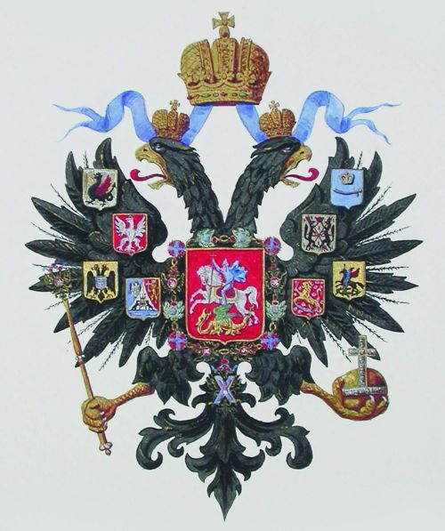 Рисунок герба Российской Империи 1856 года