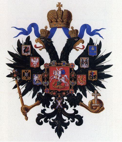 Герб Российской Империи 1857 года