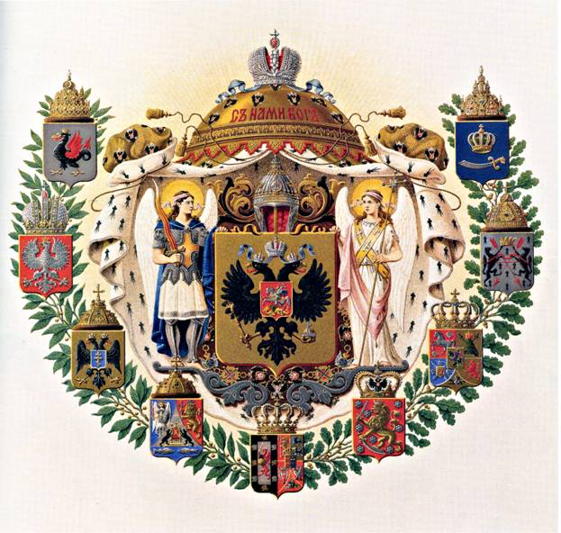 Средний герб