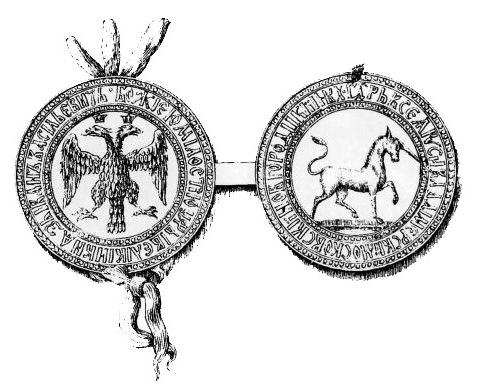 Герб России 1560 года