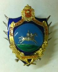 Знак Астраханское казачье войско