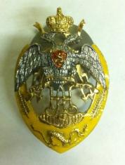 Знак Забайкальское Казачье войско