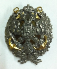 Знак Императорская Николаевская морская академия