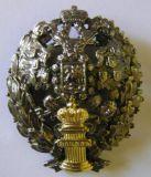 Знак Императорская юридическая академия