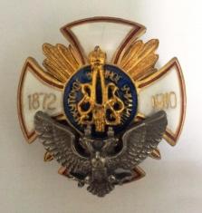 Знак Иркутское военное училище