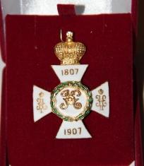 Знак Константиновское военное училище