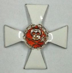 Знак Крест Храбрых (Белое движение)