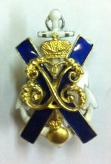 Знак Лейб - Гвардии Кексгольмский полк