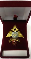 Знак Николаевский кадетский корпус Вариант 1