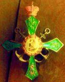 Знак Софийский пехотный полк