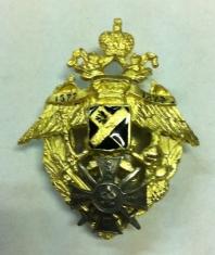 Знак Терское Казачье войско