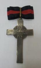 Крест наградной Для священнослужителей, участников войны 1812г.