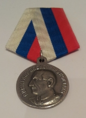 Медаль Адмирал Колчак (Эмиграция, 30 гг. XXв.)