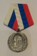 Медаль Борцам за Свободу (Временное правительство)