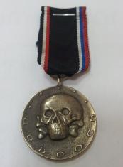 Медаль ветеранам Железной дивизии Западной Добровольческой армии