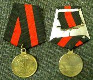 Медаль За Крымскую войну 1855 г.