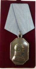 Медаль За путешествие кругом света