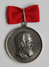 Медаль За усердие (для награждения купечества)