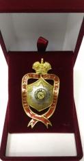 Знак Лейб - Гвардии Сводный Гвардейский батальон