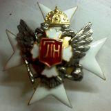 Знак С-Петербургского Комендантского Управления