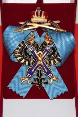 Крест ордена Святого Андрея Первозванного (с мечами)