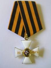 Крест орд.Св.Георгия