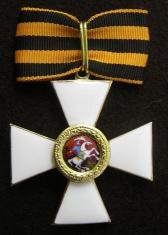Крест орд.Св.Георгия 2 ст.