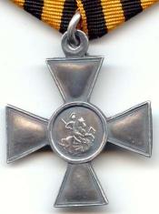 Крест орд.Св.Георгия 3 ст. солдатский