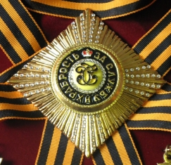 Звезда орд.Св.Георгия (с хрусталем swarovski)