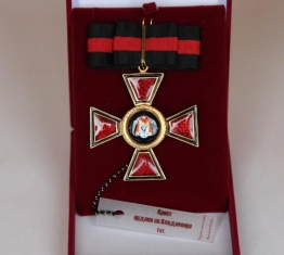 Крест ордена Святого Владимира 1 ст.