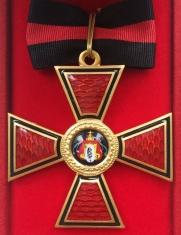 Крест ордена Святого Владимира 2 ст.