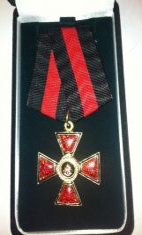 Крест ордена Святого Владимира 4 ст.