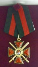 Крест ордена Святого Владимира 4 ст.(с мечами)
