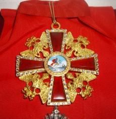 Крест ордена Святого Александра Невского по образцу к. XVIII в. (с хрусталем swarovski)