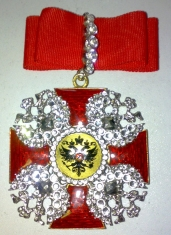 Крест орд.Св.Александра Невского для иноверцев большой (с хрусталем swarovski)
