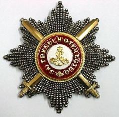Звезда ордена Святого Александра Невского бриллиантовой огранки (с мечами)