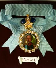 Наградной портрет Императора Николая I Павловича