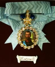 Наградной портрет Императора Николая II Александровича
