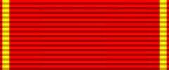 Лента ордена Святой Анны (10 х 200 см., шёлк, муар)