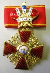 Крест ордена Святой Анны 2 ст. (с короной)