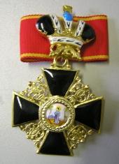 Крест ордена Святой Анны 1 ст. (с короной, чёрной эмали)