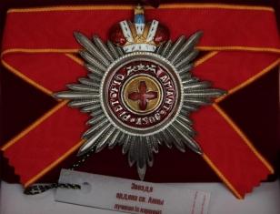Звезда ордена Святой Анны лучевая (с короной)