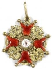 Крест ордена Святого Станислава 3 ст.