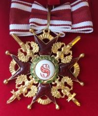 Крест  ордена Святого Станислава 1 ст. (с мечами)